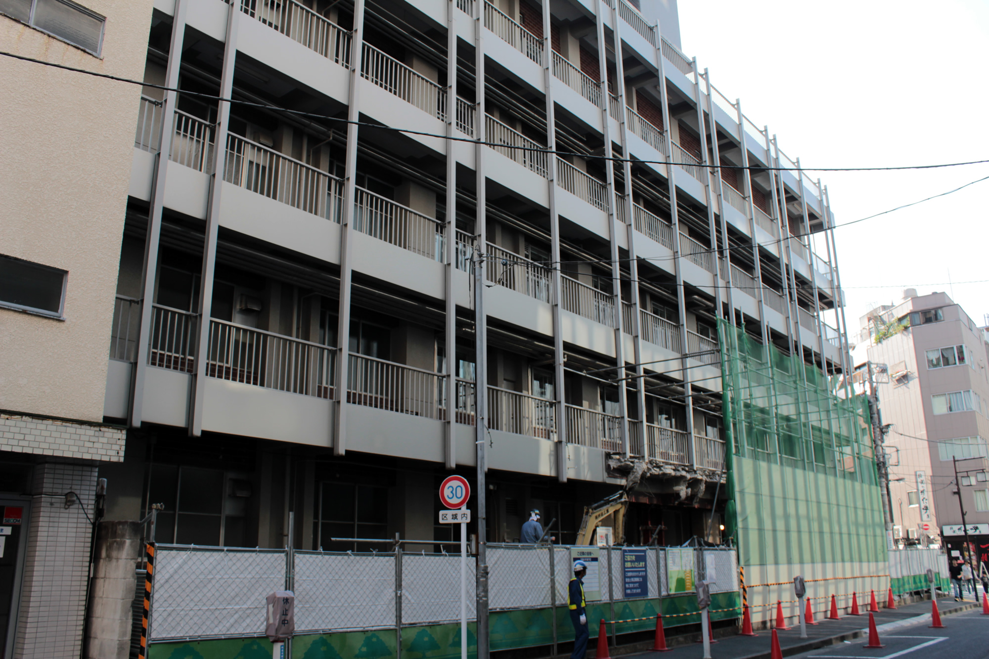 法学部 日本 大学
